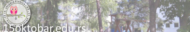 www.15oktobar.edu.rs